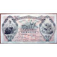 Гватемала, 1 песо 1920 год, s101