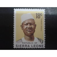 Сьерра-Леоне 1973 президент страны