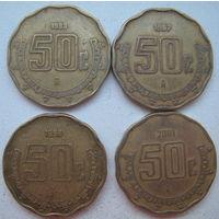 Мексика 50 сентаво 1993, 1997, 1998, 2001 гг. Цена за 1 шт. (g)