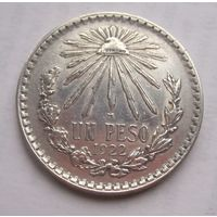 1 песо 1922 г (Мексика)