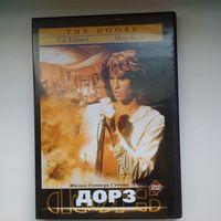 """Фильм """"The Doors"""""""