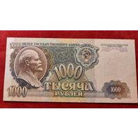 Боны - ДЕНЬГИ ++ СССР ++ 1000 рублей 1992г.