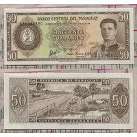 Распродажа коллекции. Парагвай. 50 гуарани 1952 года (P-197b - 1952 - Decreto Ley No. 18 del 25 de Marzo de 1952)