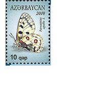 2010 Азербайджан 834 Бабочка ** фауна