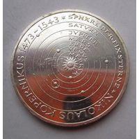 ФРГ. 5 марок 1973, Серебро