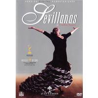 Севильяны / Sevillanas (Карлос Саура / Carlos Saura)  фламенко, DVD5