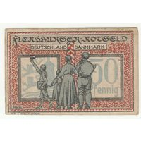 Дания оккупация Германией Нотгельд 50 пфеннигов 1920 года.