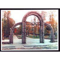 2003 год Сморгонь Арка городского парка