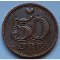 Дания, 50 эре 1999 г.