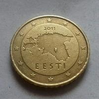 50 евроцентов, Эстония 2011 г.