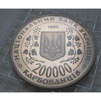 200000 карбованцев 1995 Юбилей Победы Украина