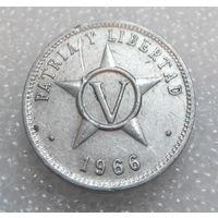 5 сентаво 1966 Куба #03