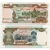 Камбоджа. 1000 риелей (образца 1999 года, P51, UNC)