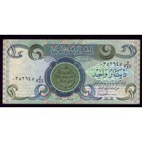 1 Динар 1980 год Ирак