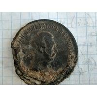 Медаль в память освобождения крестьян 1861