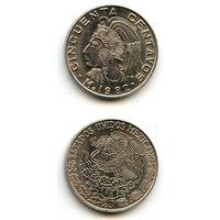 Мексика 50 центавос 1982 г. KM#452