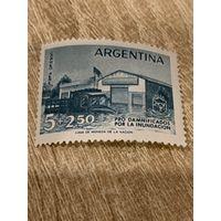 Аргентина. Наводнение. Полная серия