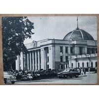 Киев. Здание Верховного Совета. 1953 г. Чистая.