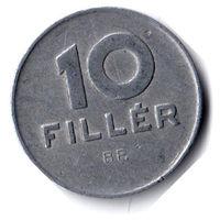 Венгрия. 10 филлеров. 1980 г.