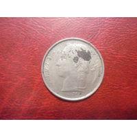 1 франк 1973 года Бельгия (Ё)