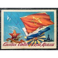 Викторов В. Слава Советской Армии. 1958 г. Подписана.