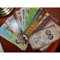 Буклеты на белорусские памятные монеты - список внутри Предварительно уточняйте наличие