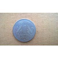 Индия 1 рупия, 1993г.(Хайдарабад) (а-7)