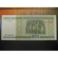 100 рублей ( выпуск 2000 ), серия сЕ, UNC.