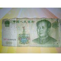 Китай 1юань