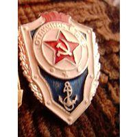 Отличник ВМФ ВС СССР.