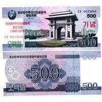 Северная Корея. КНДР.500 вон 2018 год. 70 лет провозглашения КНДР. UNC   НОВИНКА
