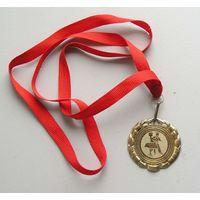 Медаль Спортивные бальные танцы Зимний Бал 2010 1 место