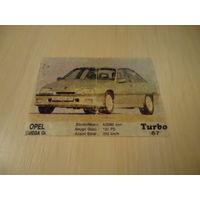 РАСПРОДАЖА ВСЕГО!!! Вкладыш Turbo из серии номеров 51 - 120. Номер 57