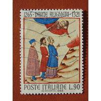 Италия 1965г. Религия.