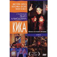 Кика / Kika (Педро Альмодовар / Pedro Almodovar) DVD5