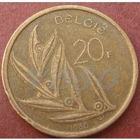 6123:  20 франков 1980 Бельгия