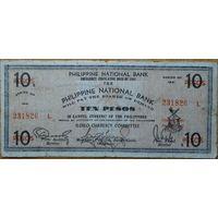Филиппины 10 песо 1941 г. Р.S309