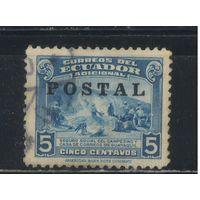 Эквадор 1950 Надп на благотворительной марке #736