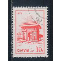 Корея КНДР 1998 Пхеньян Триумфальная арка #4124