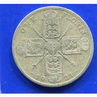 Великобритания 1 флорин (2 шиллинга) 1921, серебро, Georg V. Лот 3
