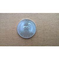 Ватикан 2 лиры, 1970г. (3.22А)