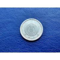 Япония. 1 йена 1996.