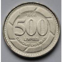Ливан, 500 ливров 1996 г.