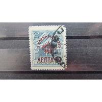 Греция 1935г. Возвращение монархии - почтовые марки и надпечатки красным и синим цветом
