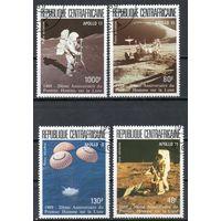 Космос Центральноафриканская Республика 1989 год серия из 4-х марок