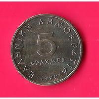 17-06 Греция, 5 драхм 1990 г.