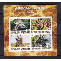 MNH - жираф - фауна - флора - Африка - б/з - 2017 Габон