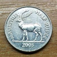 Маврикий 1/2 рупии 2003
