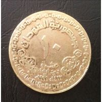Судан 10 гиршей