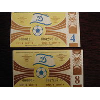 Лотерейные билеты.